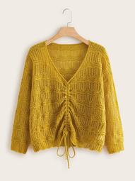 Plus Drawstring Front Open Knit Sweater