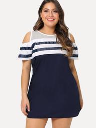 Plus Open Shoulder Contrast Striped Dress