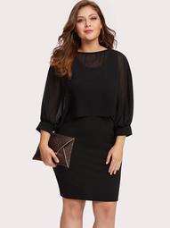 Plus Batwing Sleeve 2 In 1 Dress