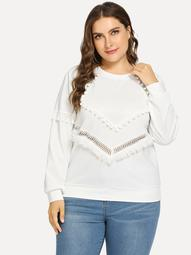 Plus Fringe Trim Solid Sweatshirt