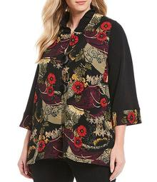 Plus Size Floral Print Textured Knit Ruffle Collar Jacket