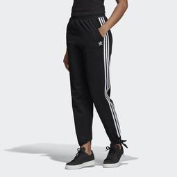 Knotted Track Pants