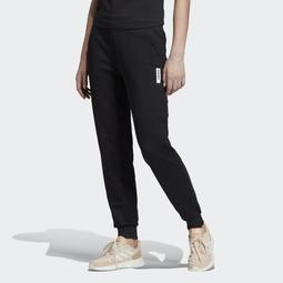 Brilliant Basics Track Pants