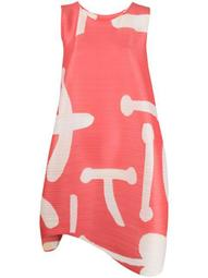 abstract print flared dress