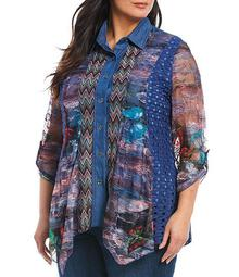 Plus Size Mixed Print Lace Panel Button Down Tunic