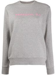 Personal DJ print sweatshirt