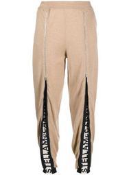 zipped logo-stripe track pants