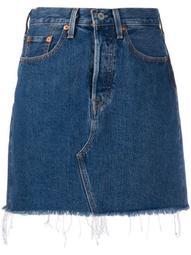 Deconstructed high-rise denim skirt