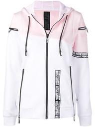 full zip striped hoodie
