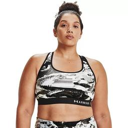 Plus Size Under Armour Crossback Printed Sports Bra