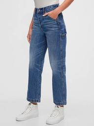 Workforce Collection High Rise Carpenter Jeans