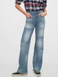 1969 High Rise Flare Jeans