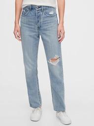 1969 Premium Sky High Straight Leg Jeans