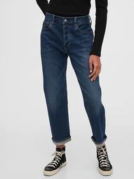 1969 Premium Low Slung Jeans