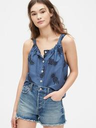 Button-Front Print Tank Top