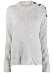 shoulder button jumper