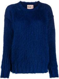 purl knit mohair-blend jumper