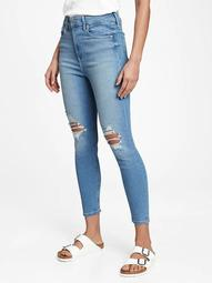 Sky High Rise Universal Distressed Legging Jeans