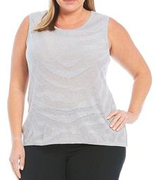 Plus Size Zebra Jacquard Scoop Neck Tank
