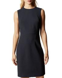Sskyed Working Title Seam Detail Fitted Dress