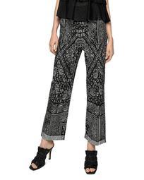 Nuvolari Printed Cuffed Pants