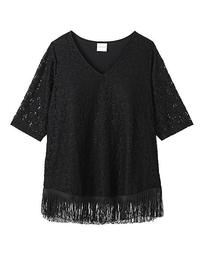 Jr Fringe Trim Top