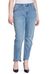 Step Hem Jeans (Plus Size)