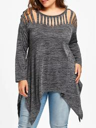 Plus Size Marled Handkerchief Shredded Top