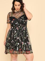 Botanical Embroidery Mesh Overlay Fit & Flare Dress
