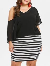 Plus Size Striped Blouson Dress | Shop Scenes