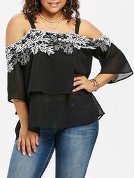 Plus Size Flare Sleeve Layered Blouse