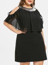 Plus Size Sequin Capelet Dress