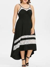 Plus Size Lace High Low Slip Dress