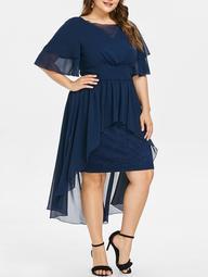 Lace Panel Plus Size High Low Dress