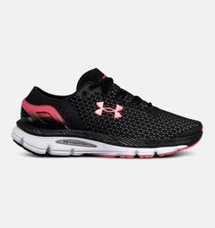 UA SpeedForm® Intake 2 Women's Running Shoes