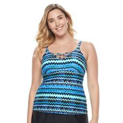 8b9816b5d Sales on Women s Plus Size Swimwear