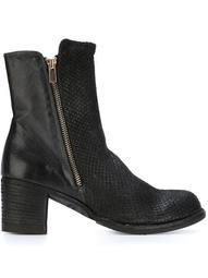 'Varda' boots