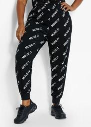 Move It Athleisure Jogger