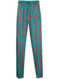 Aloha Blossom x Opening Ceremony trousers