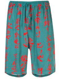 Aloha Blossom x Opening Ceremony shorts