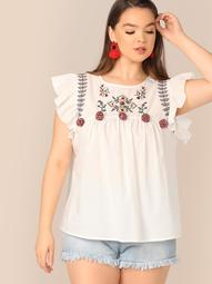 Plus Pompom Detail Embroidery Smock Top