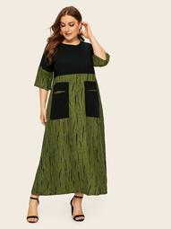 Plus Cut And Sew Dual Pocket Dress