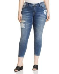 Distressed Skinny Ankle Jeans in Annie