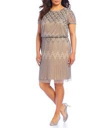 Plus Size Beaded Short Sleeve Blouson Sheath Dress