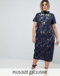 Lovedrobe Midi Pencil Dress With Embroidery