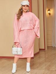 Plus Batwing Sleeve Sweater & Drawstring Skirt Set